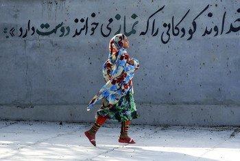 A girl wearing her hijab in Iran (File).