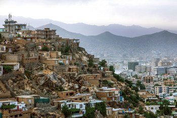 Вид на Кабул, столицу Афганистана.