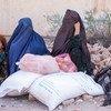 Des millions d'Afghans ont besoin d'une assistance alimentaire.