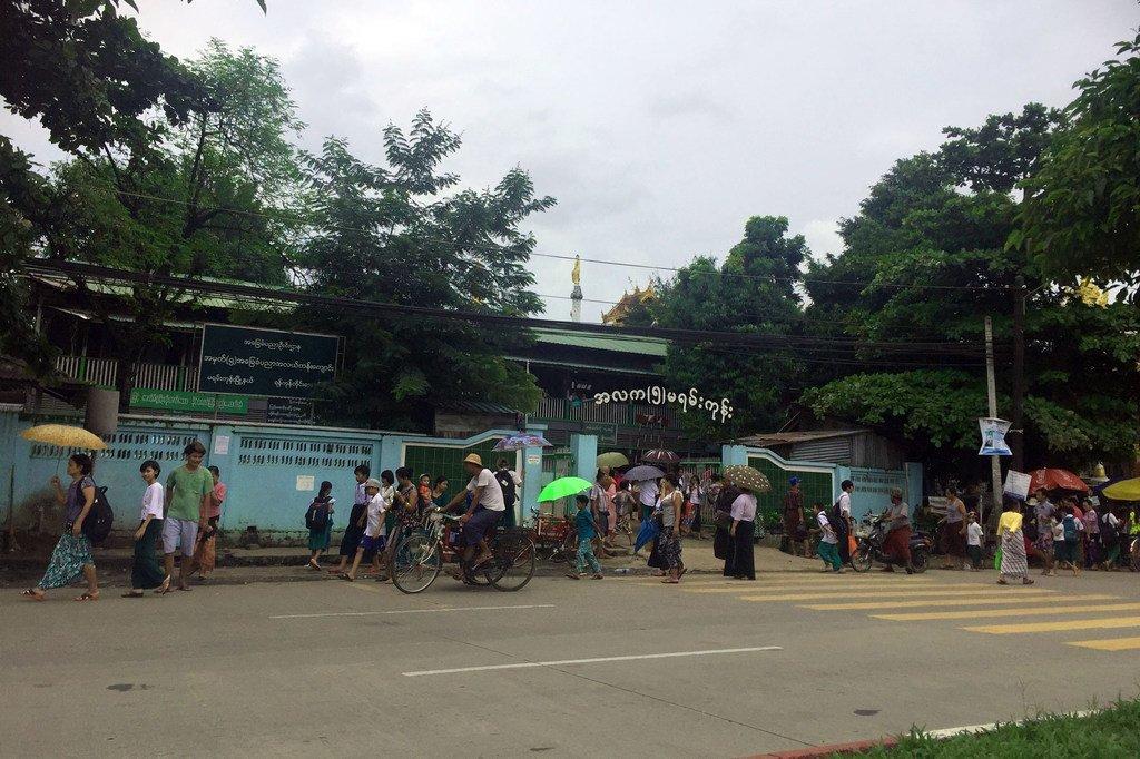 Canton de Mayangon à Yangon, Myanmar.