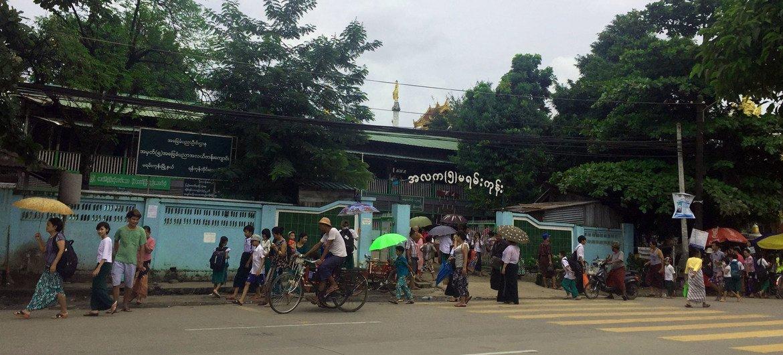 Mayangon township in Yangon, Myanmar. (file photo)