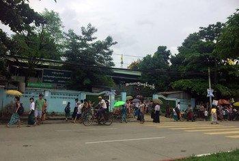 缅甸仰光的马扬贡镇。
