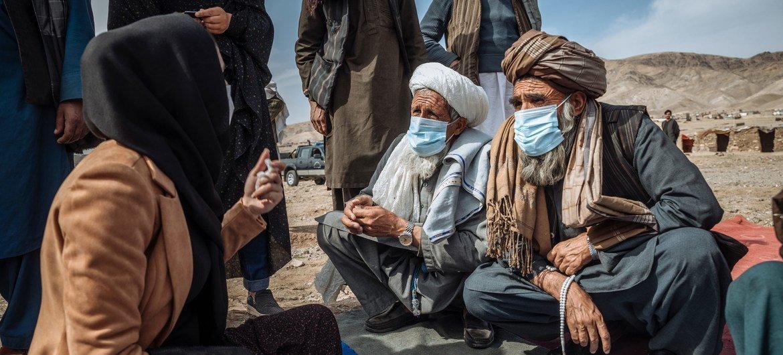 Учреждения системы ООН оказывают помощь афганским переселенцам.