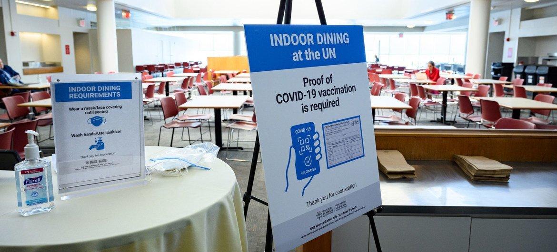 在纽约联合国总部,有关新冠疫情的相关防护措施依然有效。
