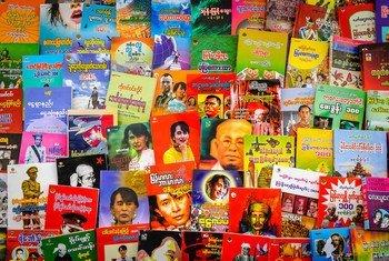 म्याँमार के यंगून के एक बाज़ार में किताब का स्टॉल, जिसमें आँग सान सू ची के जीवन पर आधारित किताबें भी हैं.