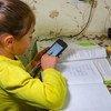 Цифровые технологии - важный инструмент современного образования. В ООН хотят, чтобы к 2030 году доступ к интернету был у каждого человека