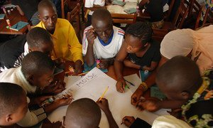 Students at a 'peace school' in the Democratic Republic of the Congo are being supported by the ICC's Trust Fund for Victims assistance programme.