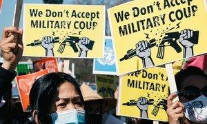 مظاهرة ضد الانقلاب العسكري في ميانمار خارج البيت الأبيض في العاصمة الأمريكية واشنطن.