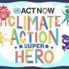 حملة أممية لتمكين الأطفال من أجل العمل من أجل معالجة تغير المناخ وحماية الكوكب.