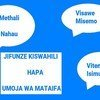 Neno -Jifunze Kiswahili