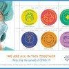 联合国宣布将于今年8月11日发行1枚《团结一致抗击新冠》的附捐邮票小全张