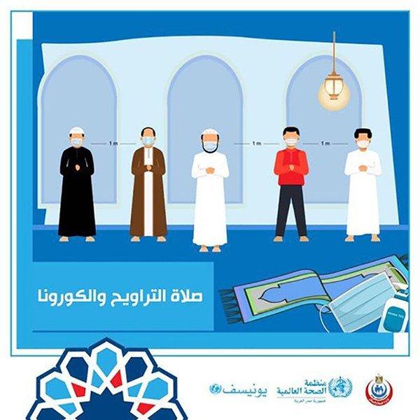 بطاقة توعية للالتزام بالتباعد الجسدي أثناء أداء الصلاة