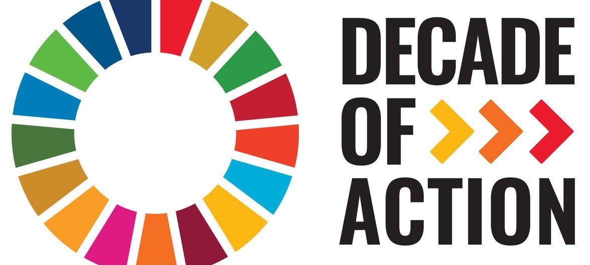 可持续发展目标行动十年。