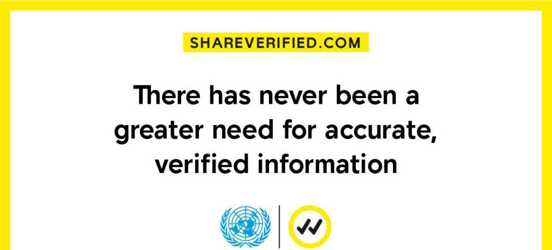 """联合国的""""联合国认证信息""""运动旨在提供可信赖的信息。"""