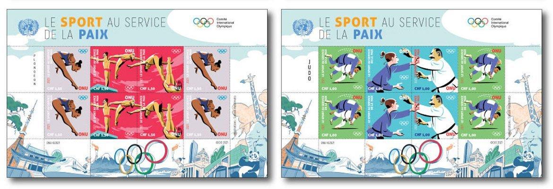 La Administración Postal de las Naciones Unidas emitió una serie de estampillas conmemorativas de los Juegos Olímpicos de 2020.