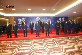 Organização com novepaíses-membros e 19 observadores associados adotou um acordo de mobilidade