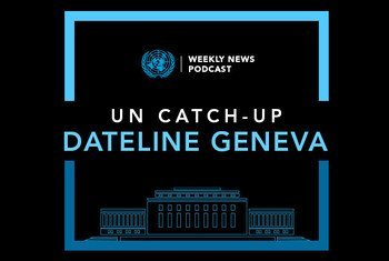 Dateline Geneva Podcast (Cover)