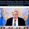 Le Conseil de sécurité tient une vidéoconférence dans le cadre de la coopération entre les Nations unies et les organisations régionales et sous-régionales (Union africaine)