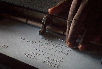 यूगाण्डा के एक हाई स्कूल में ब्रेल की पढ़ाई. ब्रेल लिपि को नेत्रहीनों के लिये पढ़ने और लिखने का एक सटीक माध्यम माना जाता है.