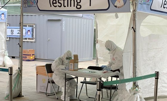 A COVID-19 testing site in South Korea.