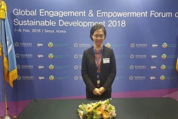 Hye Jin Park, Communications and Partnerships Specialist, UNDP Global Policy Centre, Seoul, South Korea