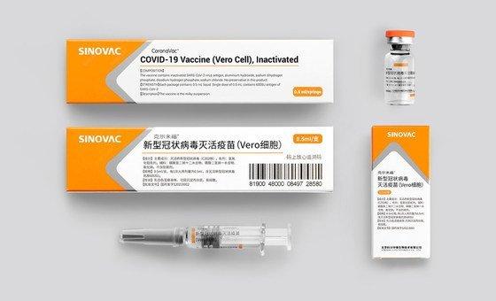 """由中国科兴控股生物技术有限公司 生产的""""新型冠状病毒灭活疫苗-克尔来福®""""今天被列入世界卫生组织紧急使用清单。"""