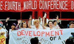 1995年9月,在北京举行的联合国第四次世界妇女大会期间的民间社会参加者。