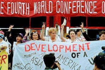 4-я Всемирная конференция по положению женщин прошла в Пекине в 1995 году.
