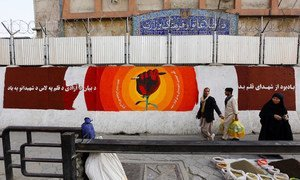 A mural on a blast wall in downtown Kabul commemorates journalists killed in Afghanistan  in 2016.