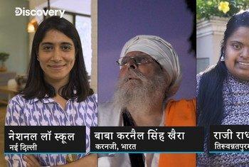 'भारत के महावीर' टीवी श्रृँख्ला में साझा की गई कुछ उल्लेखनीय कहानियाँ.