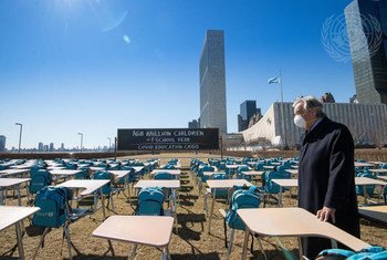 Secretary-General António Guterres attends the unveiling of the installation 'Pandemic Classroom' at UN Headquarters to call attention to the need for governments to prioritize the reopening of schools.