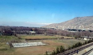 A view across Kabul University in the capital of Afghanistan.