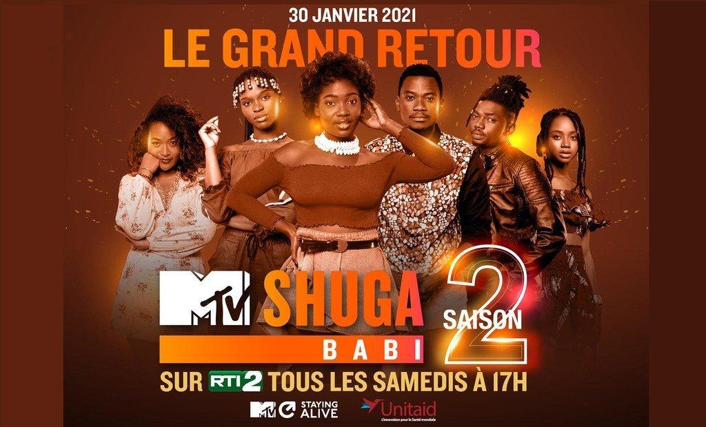 La saison 2 de «Shuga Babi» a été lancée cette semaine en Côte d'Ivoire. S'adressant aux jeunes, elle diffuse des messages de prévention contre le sida, sur les violences basées sur le genre, le consentement, l'éducation sexuelle, ou encore la pression sociale