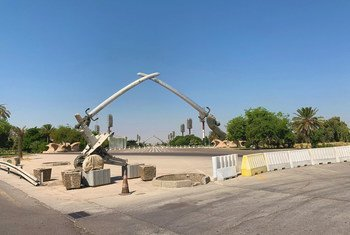 The Swords of Qādisiyyah, which mark the entrance to the Great Celebrations square in Baghdad, Iraq.