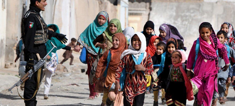 أطفال أفغانستان- نجوم مصرية