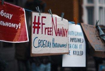Une manifestation de soutien à Alexeï Navalny, à Londres, au Royaume-Uni.