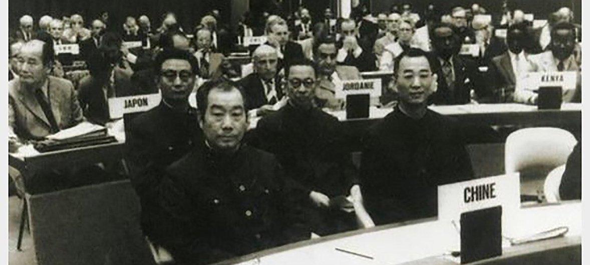 1972年6月,中国政府代表团成员曲格平出席在斯德哥尔摩召开的人类环境会议,会议决定设立联合国环境规划署。