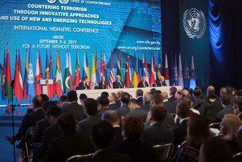 На международной конференции в Минске обсуждают, как использовать новые технологии в борьбе с терроризмом