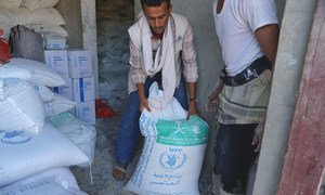 Distribution d'aide alimentaire du PAM à Dhubab, au Yémen, en novembre 2018 (photo d'archives).