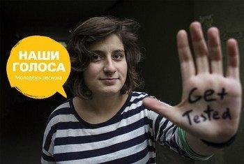 ВИЧ-активистка Яна Панфилова, основательница и глава правления Teenergizer.