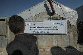 مخيم عتمة للنازحين داخليا في إدلب شمال غرب سوريا.