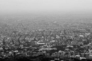 Vista panorámica de la ciudada de Cali, en Colombia