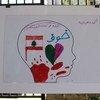 Des dessins d'enfants un an après l'explosion de Beyrouth. Un jeune Libanais regarde la zone des explosions du port de Beyrouth, jeudi 6 août 2020.