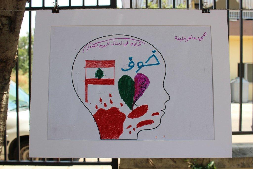 رسومات أطفال بعد عام من انفجار بيروت.
