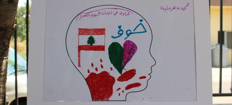 Desenhos de uma criança um ano após a explosão de Beirute
