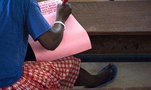 Ежегодно миллионы девочек подвергаются унизительной, болезненной и опасной процедуре женского обрезания.