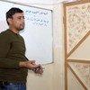 ابراهيم يوسف، مدرس مادة الكيمياء، أوجد طريقة لمساعدة طلاب المرحلة الثانوية على النجاح بمادة الكيمياء بعد إغلاق المدارس في  العراق بسبب جائحة الكورونا.