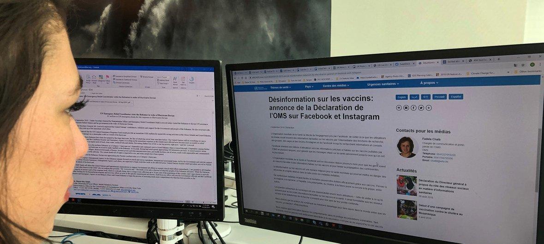 Пользователей сетей «Фейсбук» и «Инстаграм» будут перенаправлять на страницы ВОЗ с достоверной информацией о вакцинах