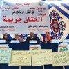 مبادرة الختان جريمة في جمهورية مصر العربية