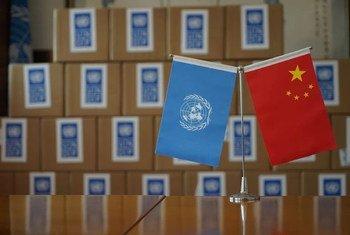 联合国开发计划署向中国政府捐赠首批医疗物资,其中包含临床心电监护系统、输液泵等医疗设备。
